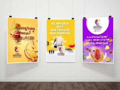 kv hudaif branding works 1