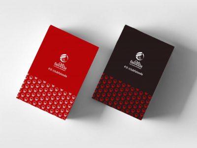kv hudaif branding works 4